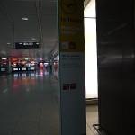 慕尼黑機場頭等艙貴賓室