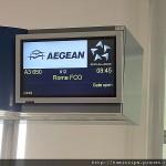 [2012來去羅馬] A3 650 愛琴海航空初體驗 ATH-FCO