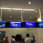 [四個窗戶的米蘭之旅] 02.TG661 HNDBKK 泰航747新頭等艙體驗